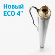 "Novelty: UNIPUMP ECO 4"" Submersible Well Pumps"