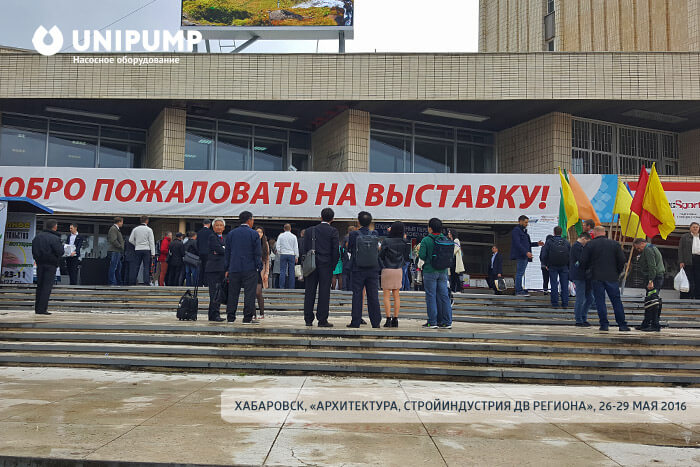 UNIPUMP ARCHITECTURE, BUILDING INDUSTRY OF THE FAR EAST REGION May 26-29, 2016 Russia Khabarovsk