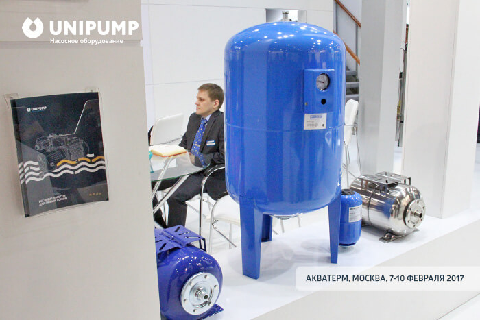 UNIPUMP in AquaTherm Moscow 2017