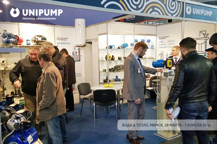 Unipump WATER & HEAT 2016 Minsk